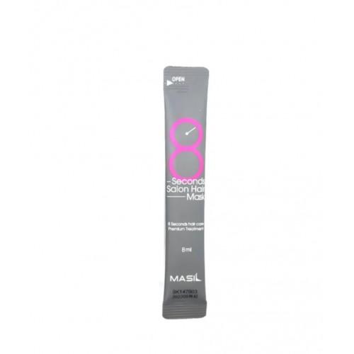 "Маска 1шт для волос 8 Seconds Salon Hair Mask Travel, 8 мл ""Masil"""