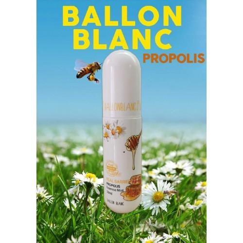 "Мист Real Barier Propolis 50 мл ""Ballon Blanc"""