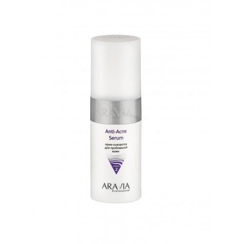 "Крем-сыворотка для проблемной кожи Anti-Acne Serum 150 мл ""Aravia"""