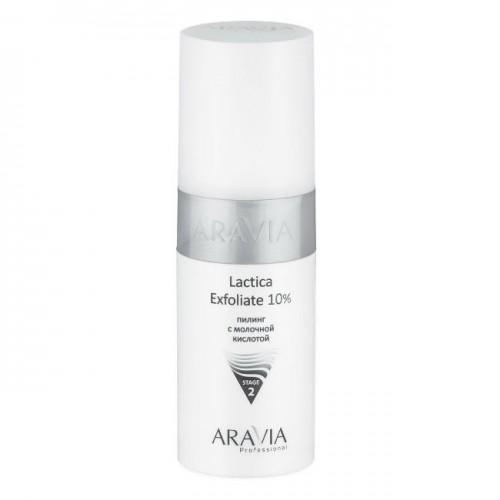 """Пилинг для лица с молочной кислотой Lactica Exfoliate, 150 мл """"Aravia"""""""
