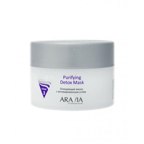 """Очищающая маска с активированным углём Purifying Detox Mask """"Aravia"""""""