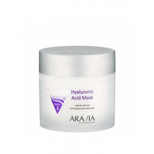 "Крем-маска суперувлажняющая Hyaluronic Acid Mask, 300 мл, ""ARAVIA"""
