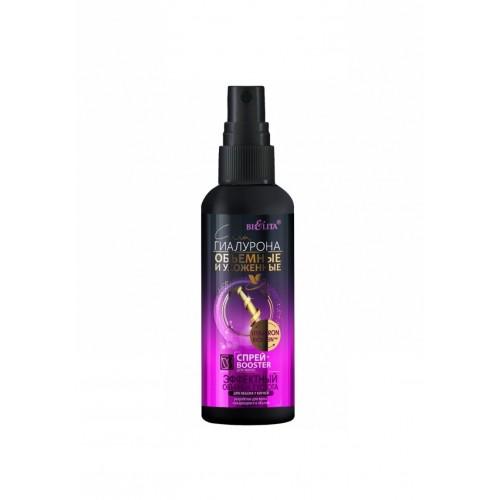 """Спрей Booster для волос """"Эффектный объём и густота"""" для объёма у корней 150 мл """"Bielita"""""""