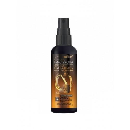 """Двухфазный спрей-реставратор для волос """"Oil-intensive"""", 150 мл """"Bielita"""""""