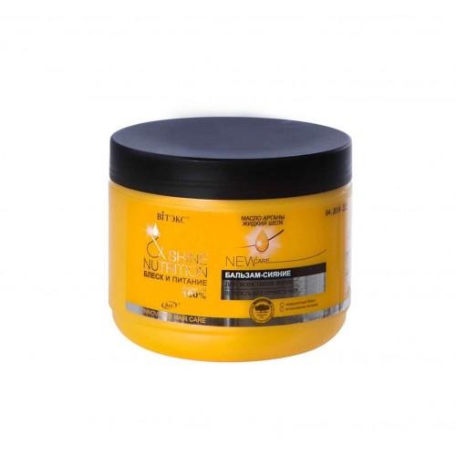 """Бальзам-сияние Масло арганы+жидкий шелк для всех типов волос, 500мл """"Витэкс"""""""