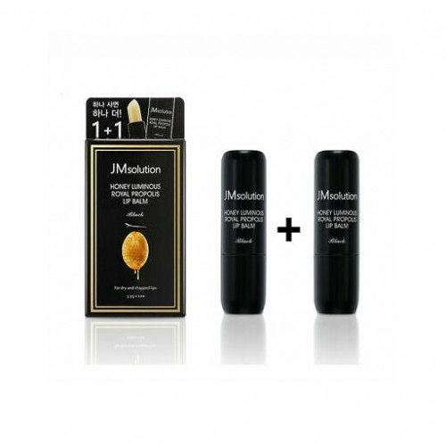 """Набор бальзамов для губ с прополисом. Honey luminous royal propolis lip balm """"JMsolution"""""""