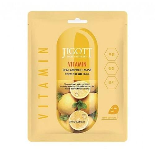 """Тканевая маска с витаминами. VITAMIN REAL AMPOULE MASK, 27 мл """" Jigott"""""""