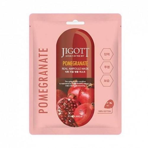 """Тканевая ампульная маска с экстрактом граната Pomegranate Real Ampoule Mask, 27 мл. """" Jigott"""""""